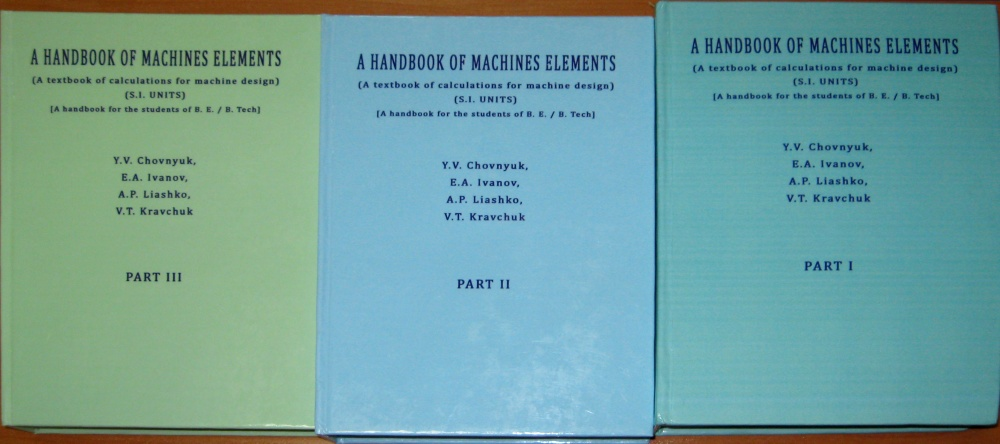 A handbook of machines elements