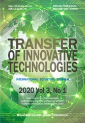 Transfer of Innovative Technologies